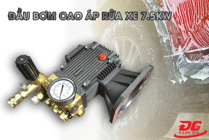 Đầu phun áp lực 7.5KW